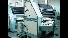 二手设备设备进口报关解决方案与常见进口国