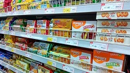1—5月福建省消费品进口同比增长17%