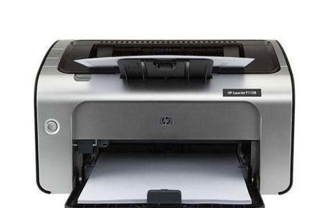 打印机01