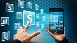 10月1日起 烟台海关启用新一代税费电子支付系统