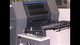 二手印刷机进口报关怎么做?流程在这!