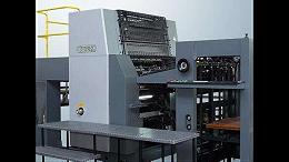 旧印刷机进口清关单证资料与费用概述