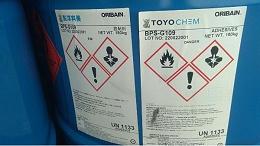 【案例】进口马拉西亚胶黏剂、硬化剂至南沙港口清关