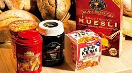 宁波海关:上半年宁波口岸进口食品大数据出炉。