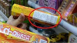 进口食品中文标签小知识知多少?
