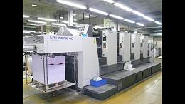 广州二手机械设备进口报关流程简单讲解