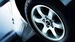 汽车轮胎进口报关代理流程