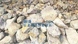 进口石材案例分析|紫水晶成功进口清关