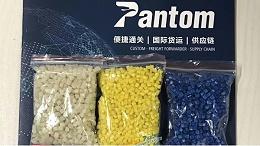 [案例分析]日本白色再生塑胶粒进口