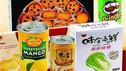 食品进口清关注意事项—东莞进口报关公司解析