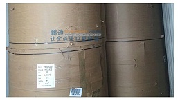 【案例】原浆卷筒乱码牛卡深圳蛇口进口报关