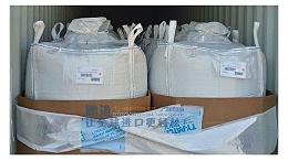 【案例】韩国进口PLA塑胶颗粒到蛇口报关