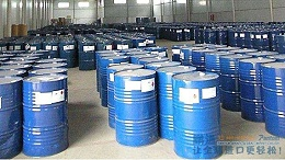 【案例】乙烯基酯树脂危险品进口报关配送