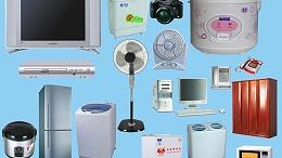 家用电器进口报关操作流程