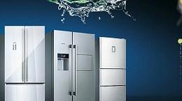 冰箱进口报关流程