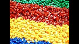 塑胶粒进口报关在申报时有哪些要素?