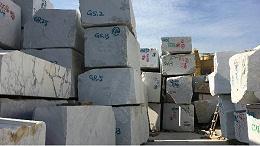 大理石进口报关所需资料及流程—东莞进口报关公司解析