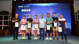 鹏通携轩唛XO倾情赞助2020峰景高尔夫第三季度会员杯邀请赛!