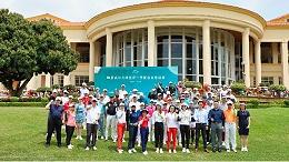 鹏通携轩唛XO特别赞助峰景2021高尔夫第一季度会员邀请赛