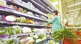 新鲜蔬菜进口报关流程你知多少