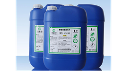 化工品中活性剂进口报关如何操作?