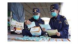 [转载海关]新型冠状病毒肺炎的捐赠物资快速通关公告