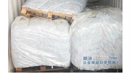 【案例】蓝湿山羊皮南沙港一般贸易进口报关